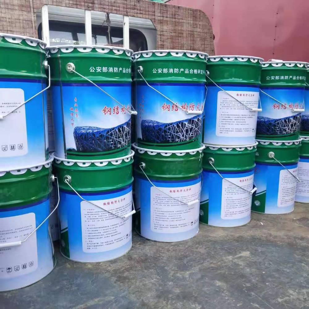 厚浆型钢结构防火涂料/厚浆型钢结构防火涂料质量好价格低
