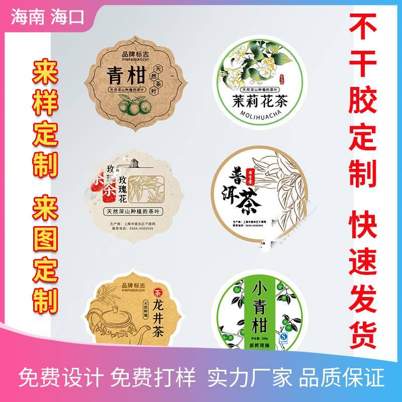 海口印刷厂 铜版纸哈密瓜吊牌定制品质优良