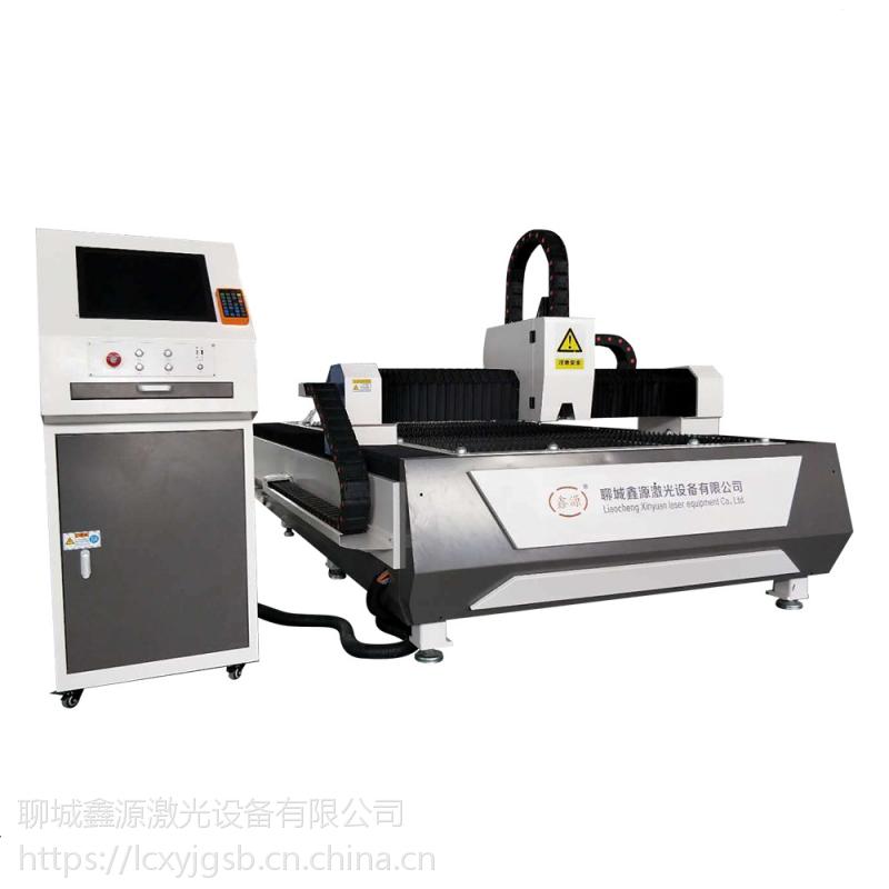 鑫源3015型碳鋼板鋁板光纖激光切割機金屬切割機生産廠家