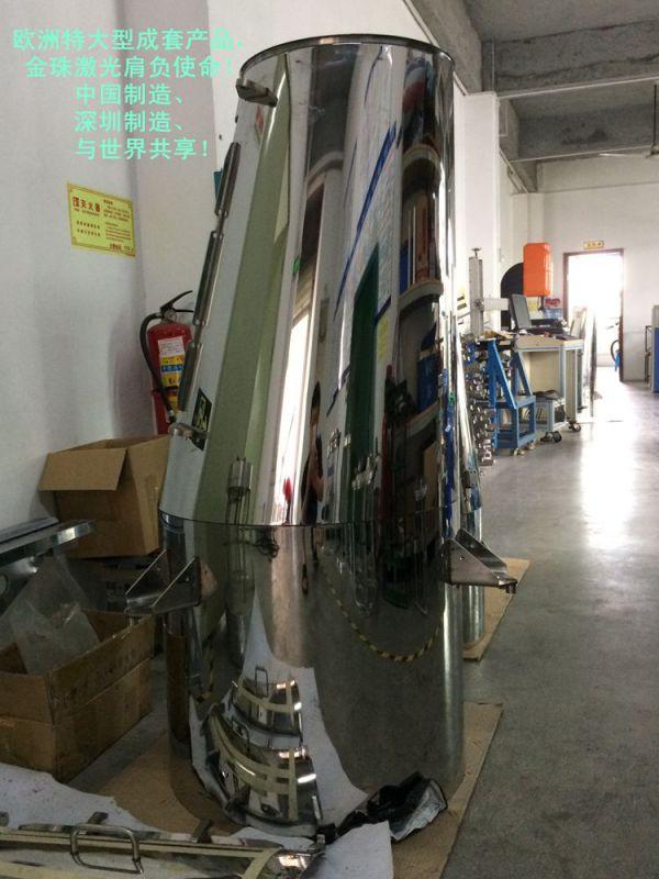 不锈钢物料暂存仓激光焊机