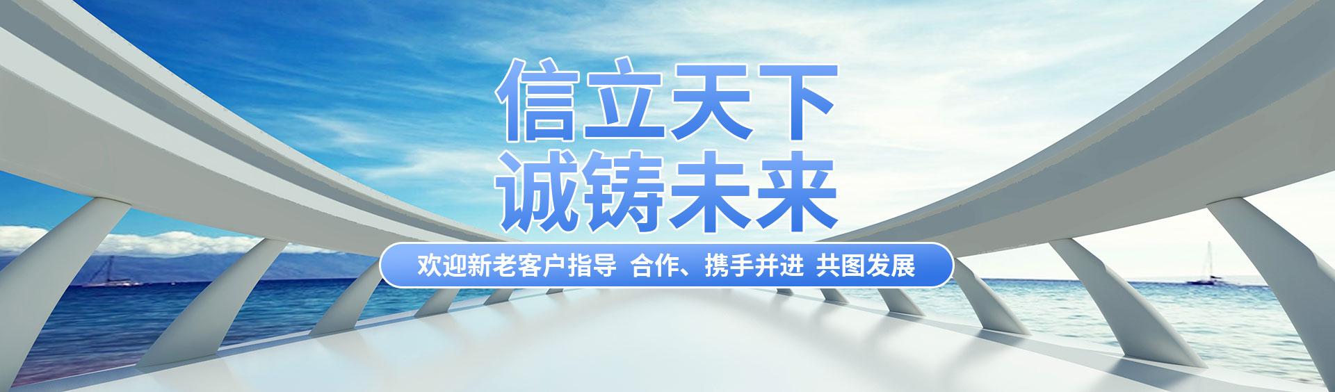 北京忆思诚服装有限公司
