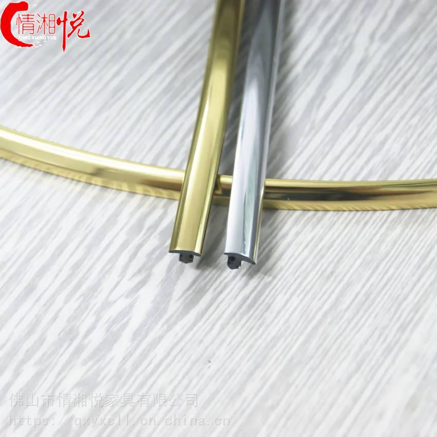 情湘悅廠家直銷t型封邊條PVC塑料包邊條家具辦公桌椅KT板邊條規格齊全