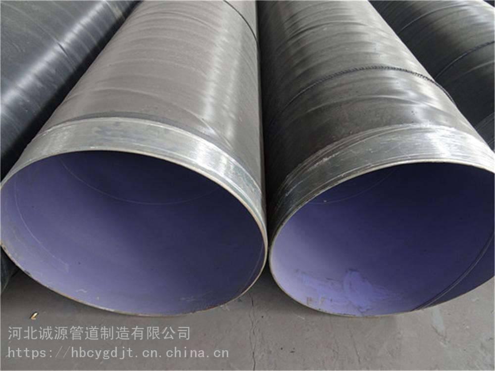 国标螺旋钢管TPEP防腐钢管