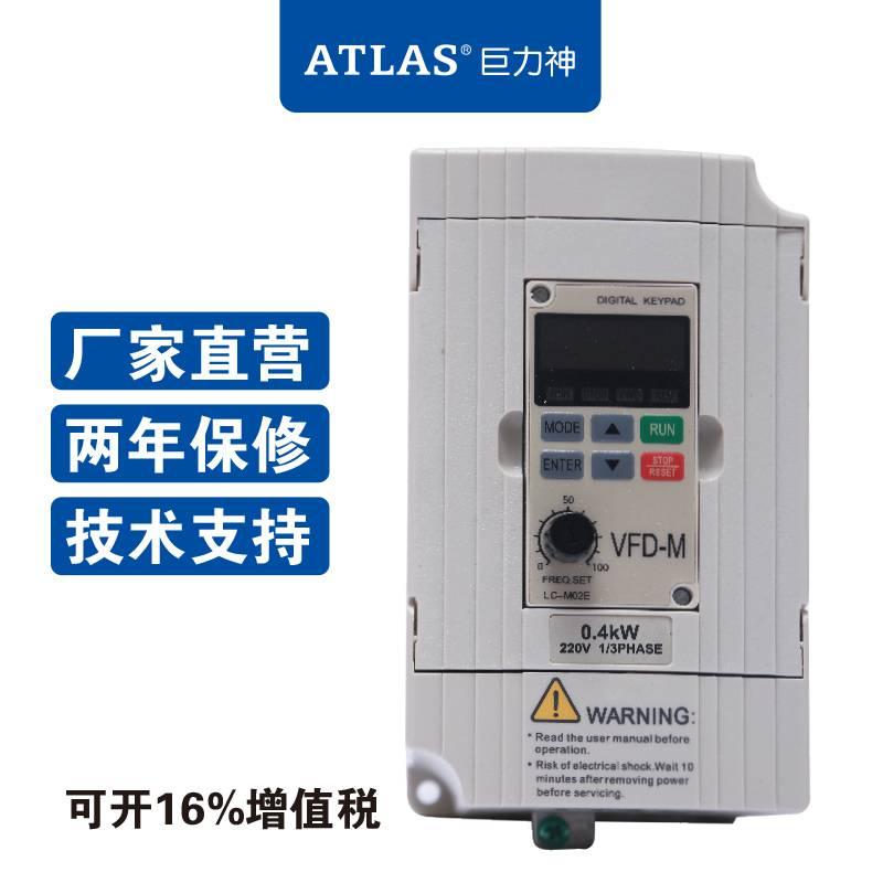 巨力神JLS-M-4T变频器单相220V0.4KW0.75K