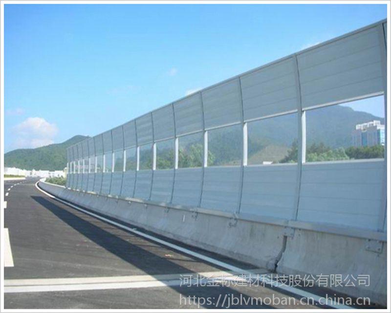 苏州金标高架桥音屏障厂家生产
