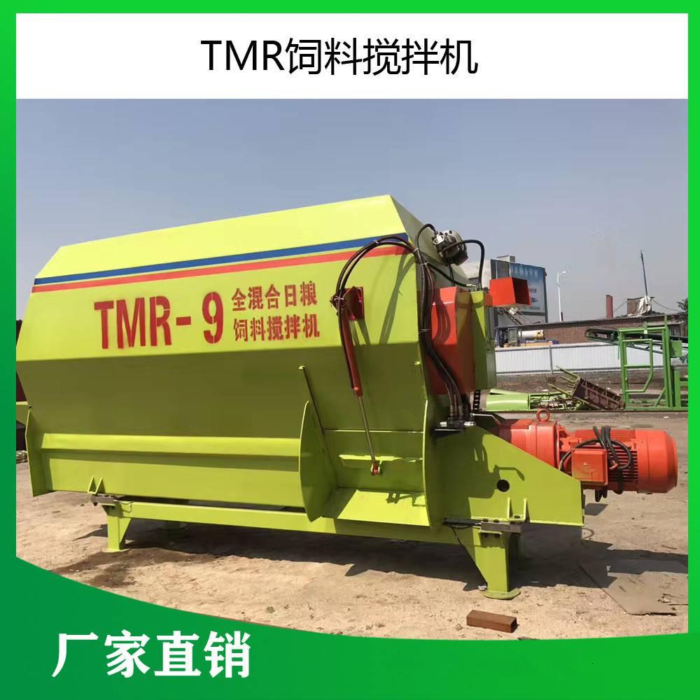 全日粮饲料搅拌机 牛场专用TMR拌草机