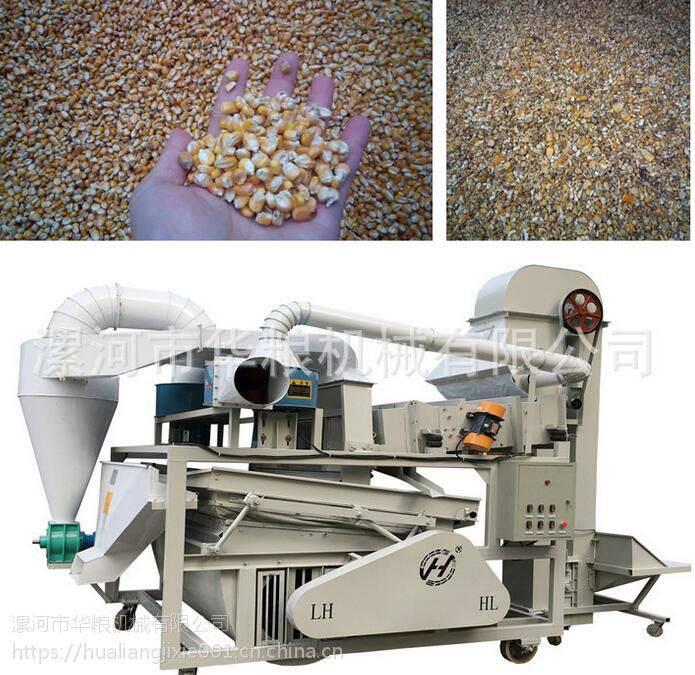 80比重筛玉米清理试机实拍