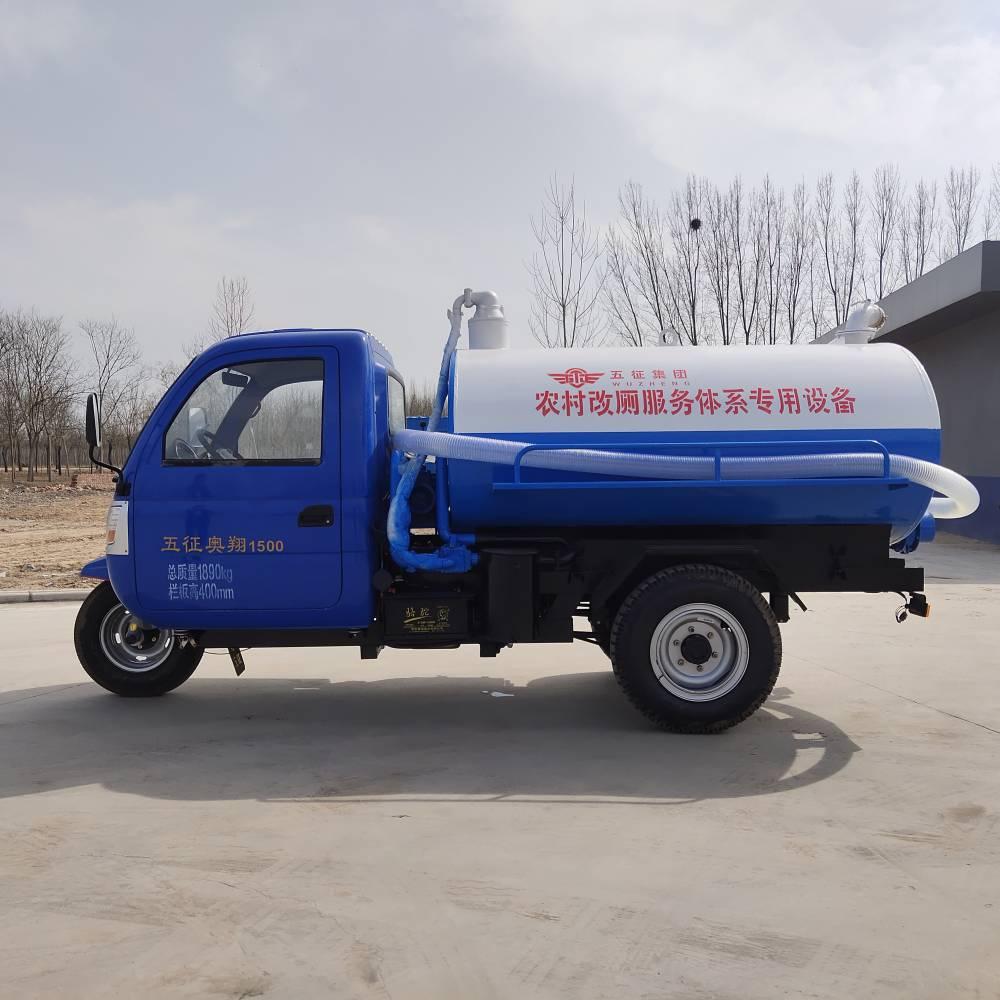河南省三轮吸粪车价格 小型吸粪车在哪有卖的 3吨吸粪车自吸自排