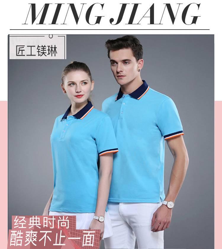 专业定制广告T恤衫找镁琳 质优实惠印图班服定制 聚会服印字