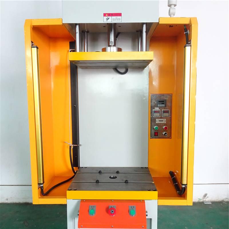 落地式液壓機 C型單臂壓力機 液壓沖床