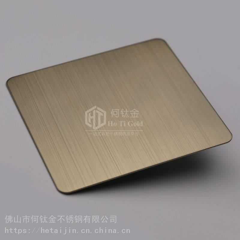 厂家批发彩色不锈钢拉丝板 无指纹不锈钢拉丝板香槟金 大厅彩色装饰板
