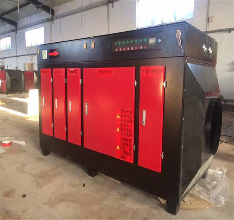 山西太原UV光解净化设备 光氧催化装置图片 光氧净化器生产厂