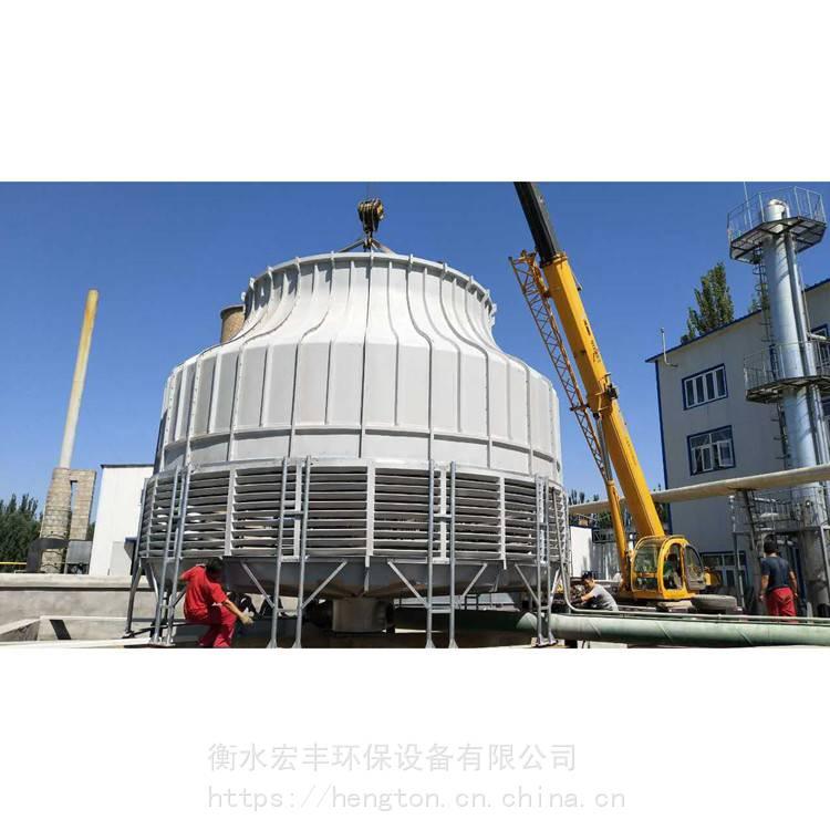 宏丰厂家热销 玻璃钢冷却塔 圆形冷却塔 横流式冷却塔 耐高温