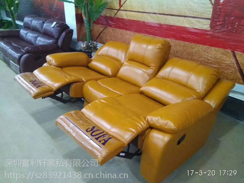 深圳市沙发椅子维修翻新哪家更好