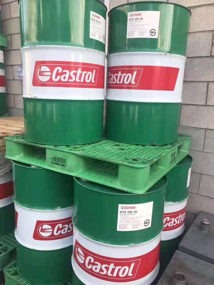 供应嘉实多HONILO 988 全合成切削液切削油 高性能低