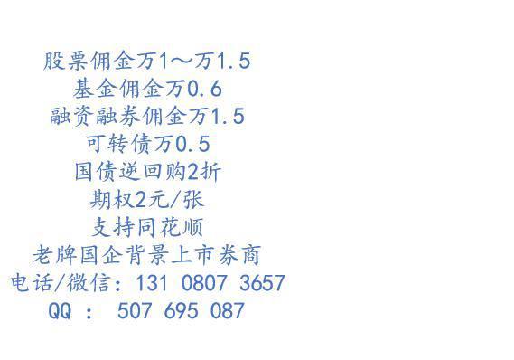 http://img1.fr-trading.com/0/5_698_1720062_569_398.jpg