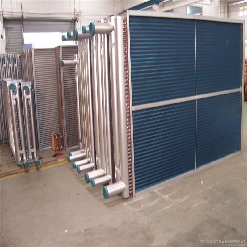 风机盘管换热器亲水铝箔铜管加厚表冷器