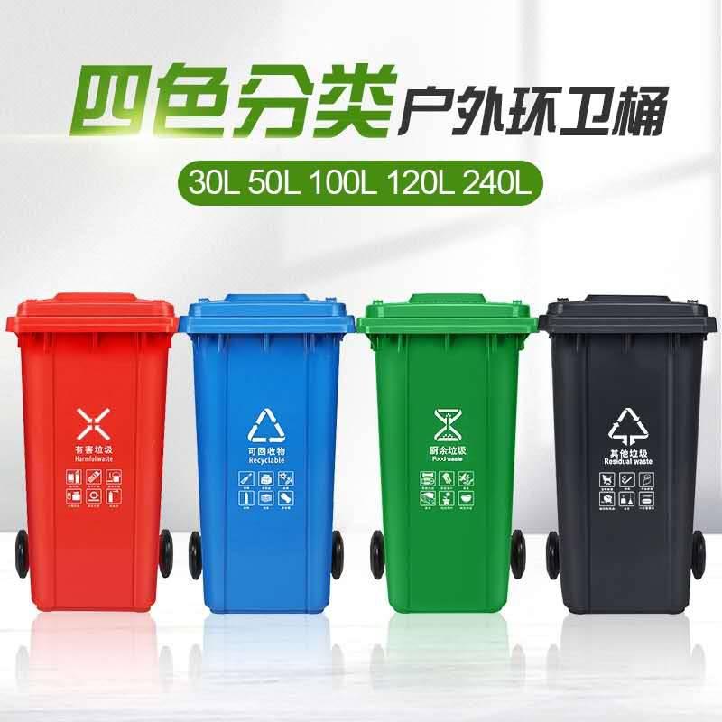 安徽塑料垃圾桶 绿洁垃圾桶厂家直销