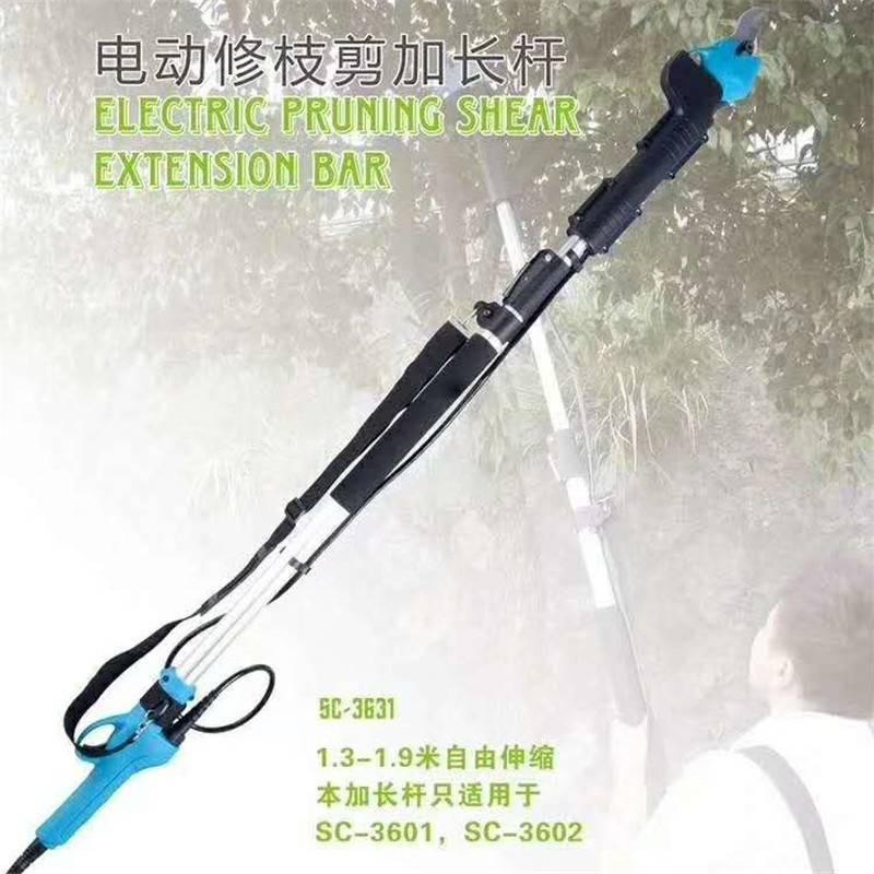 髙枝鋰電剪刀15853729420修剪機修理剪