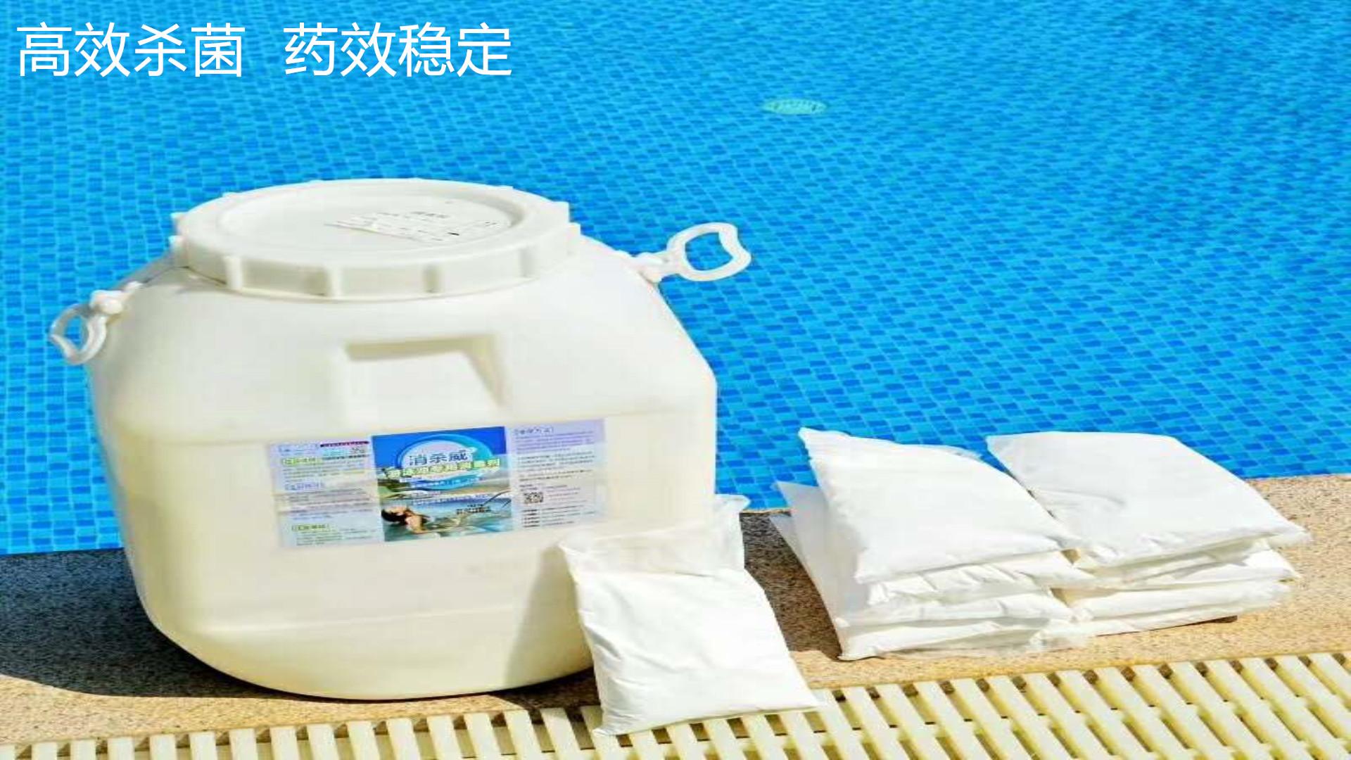 郑州森元水处理设备有限公司