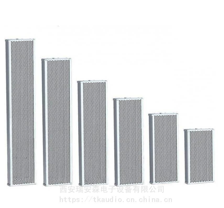 供应霍尼韦尔腾高室外全天侯防水音柱TKZ8608508408