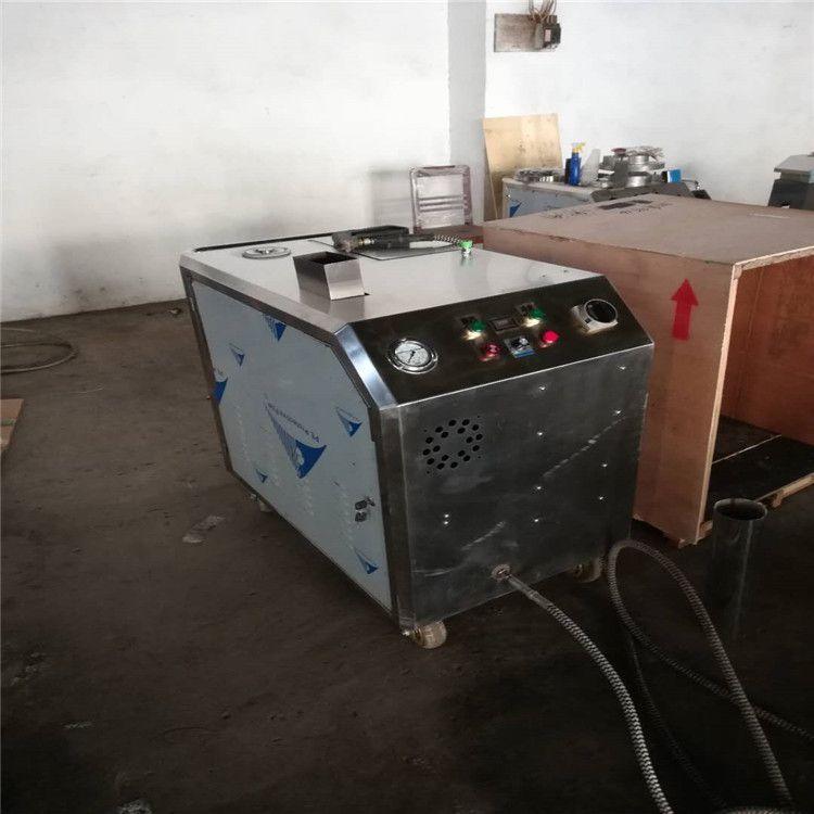 门店式燃气蒸汽洗车机