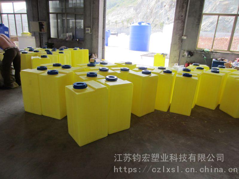 苏州高新区方形加药箱80L加药箱水处理设备专用