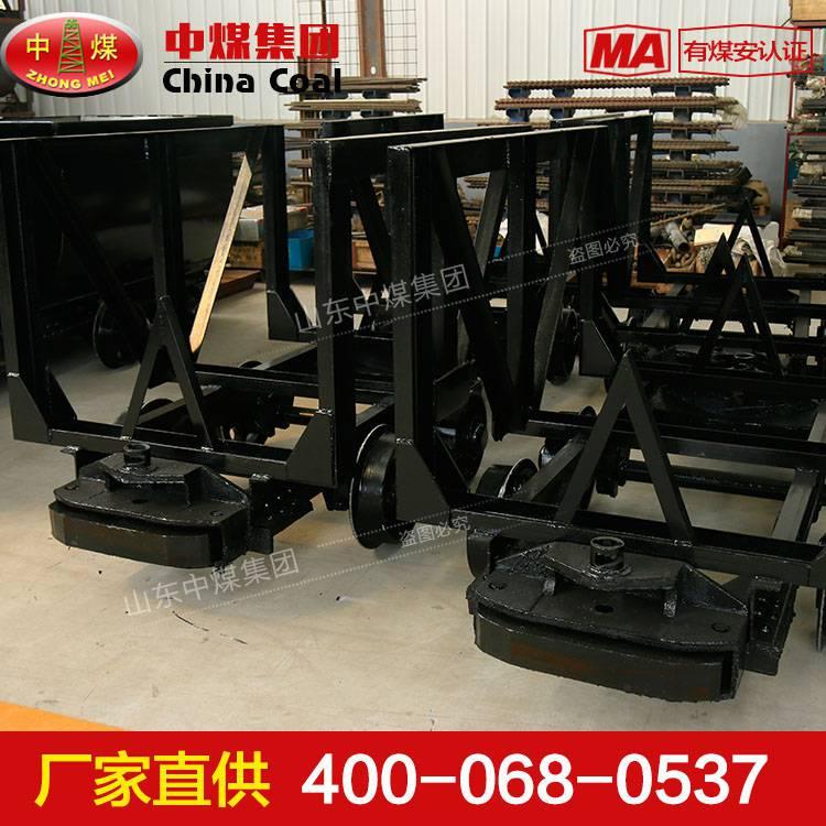 材料車,礦用材料車,材料車廠家
