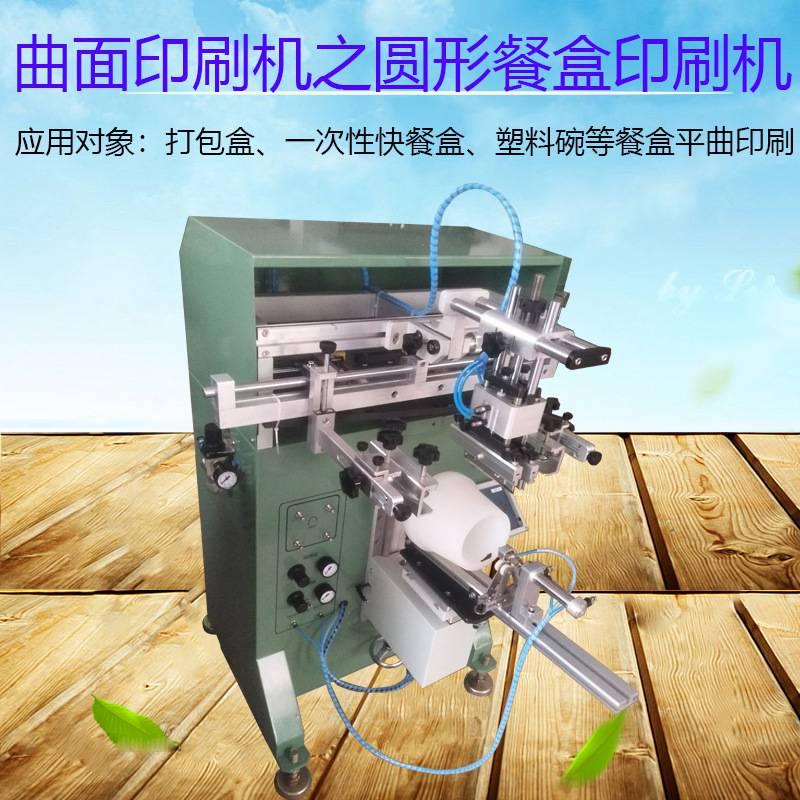泉州电吹风外壳曲面丝印机厂家伺服丝印机