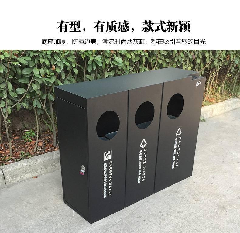 户外三分类垃圾筒 物业广场商业街创意果皮箱 可定制不锈钢垃圾桶图片