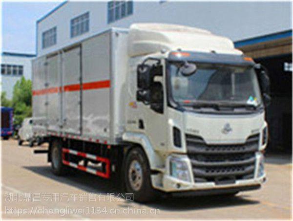 6缸机危险品运输车价格-东风危险品运输车价格