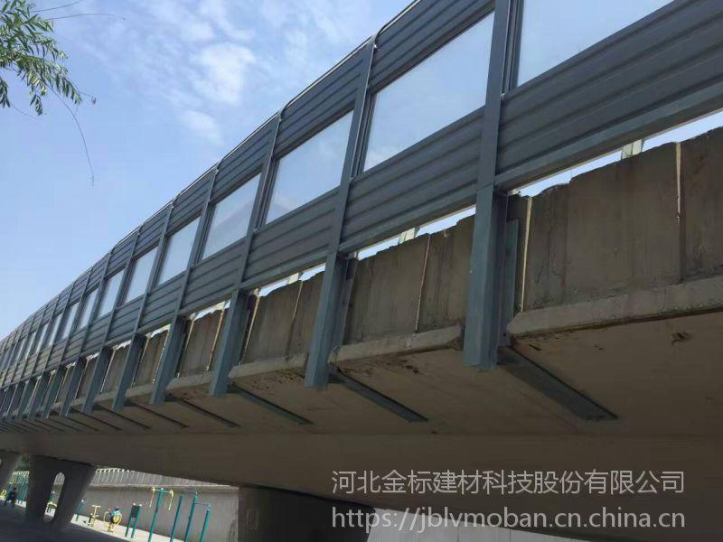 邯郸金标小区声屏障厂家生产