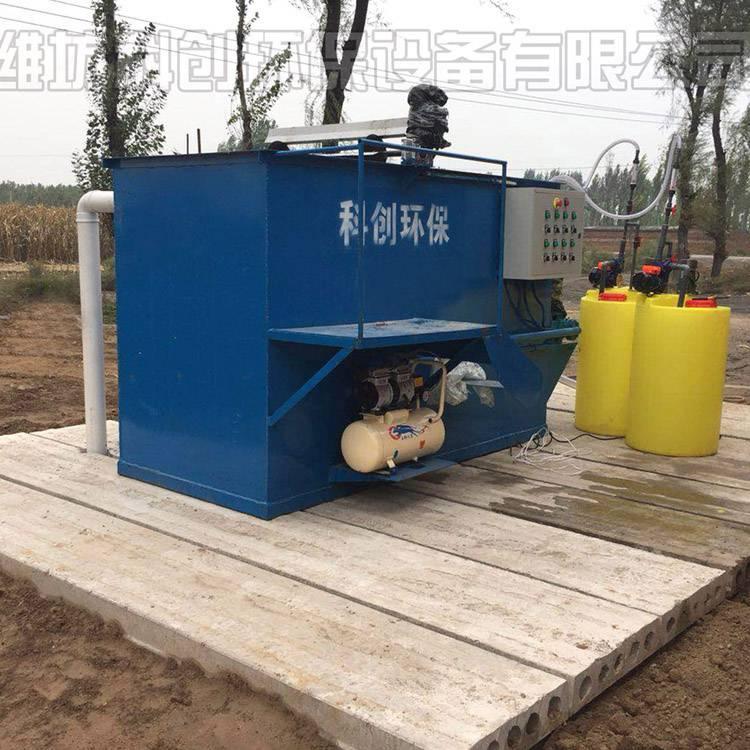 养殖废水处理设备溶气气浮机安装调试效果