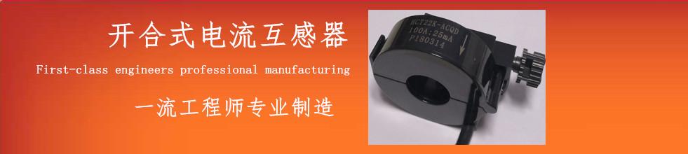 北京霍远科技有限公司
