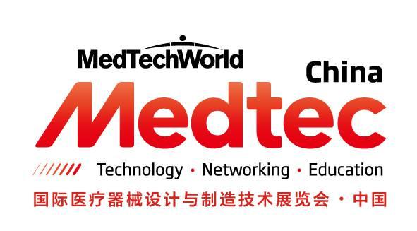 Medtec医疗器械设计与制造技术展