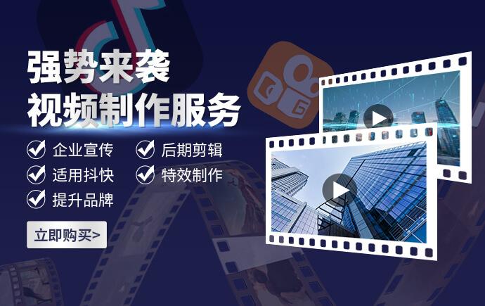 企业视频制作服务