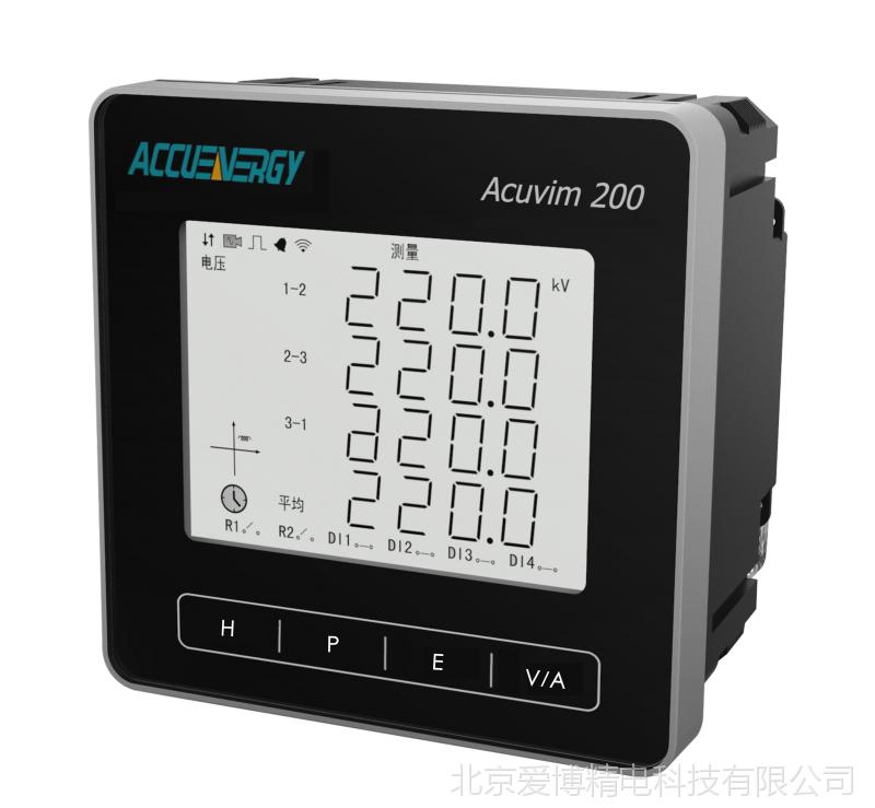 供应爱博精电Acuvim200三相多功能电力仪表,电能质量分析功能