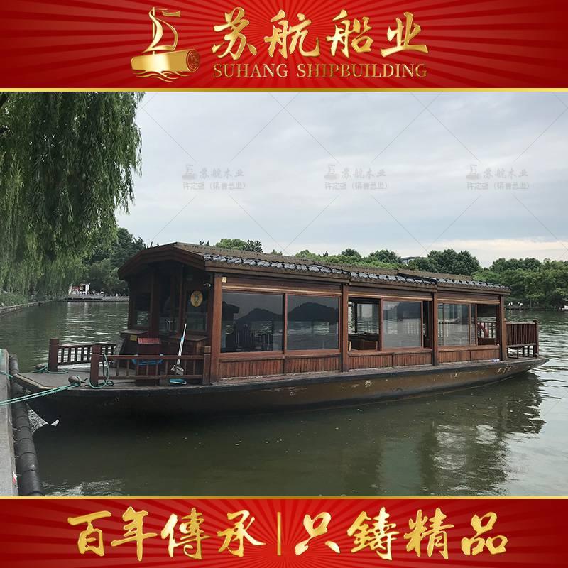 苏航木船厂家定制私人旅游观光船 小型可居住画舫船