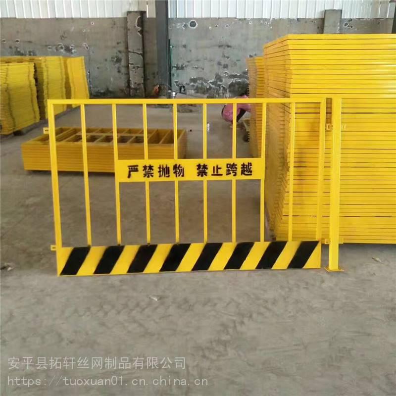 厂家直销 临边基坑护栏 基坑警示护栏 基坑防护栅栏 优质