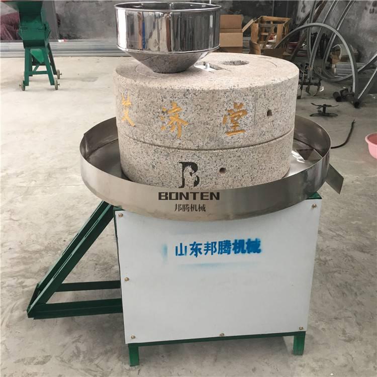 傳統石磨提取機  專業定制艾絨石磨機天然花崗巖石材視頻