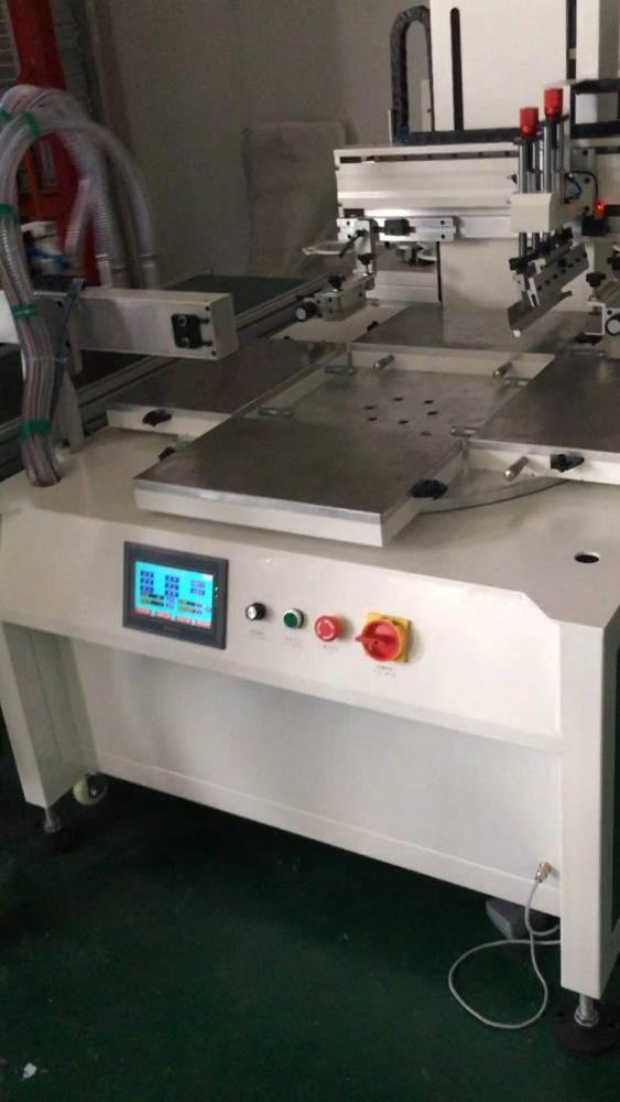 云浮奶茶杯平面丝印机厂家伺服丝印机