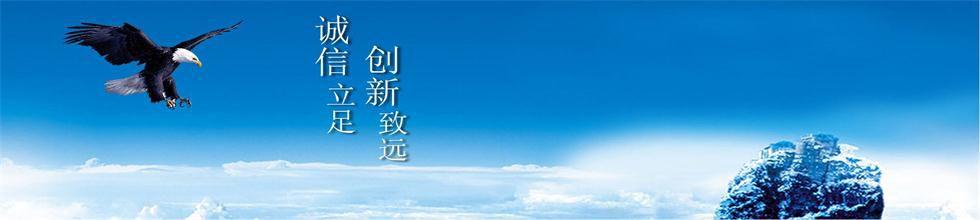 上海新之杰新型建材有限公司