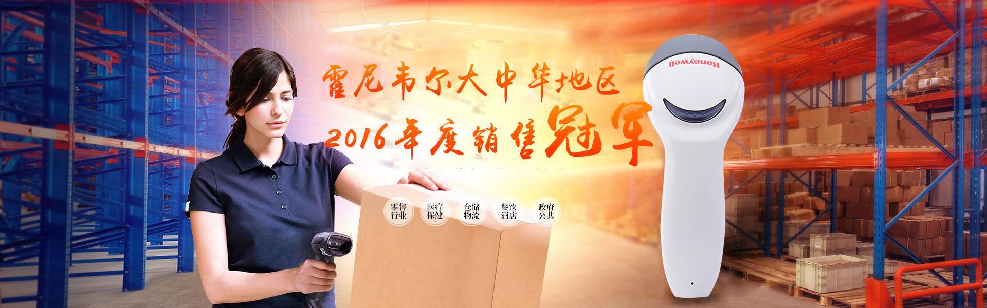 深圳市宏图永利印刷有限公司