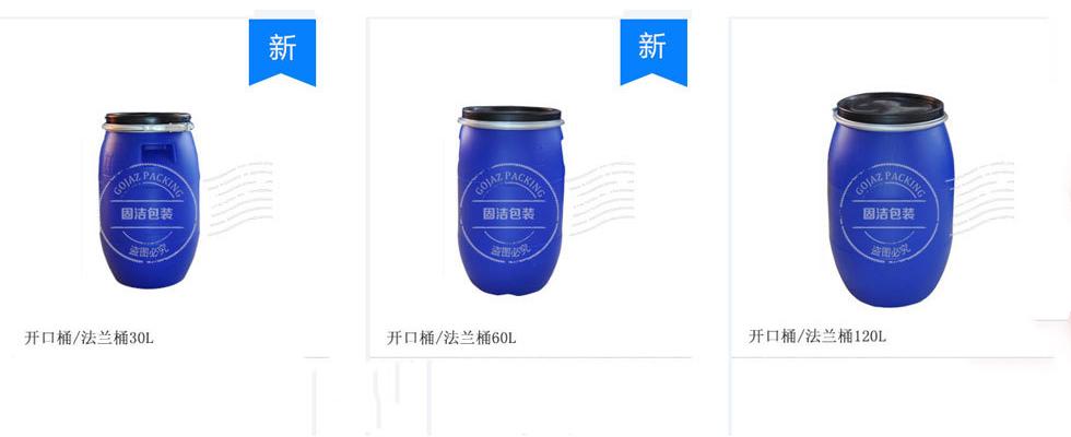 江苏固洁包装制品有限公司