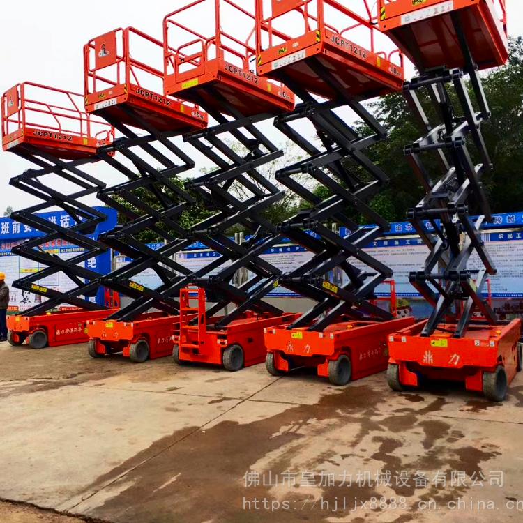 广州升高12米全电动升降平台租赁 自行走剪叉式高空作业升降机