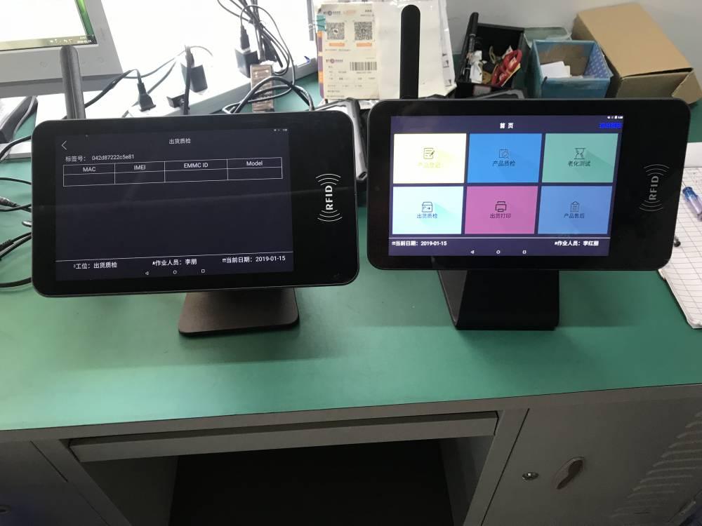 DCT生产线MES系统工位专用终端平板电脑