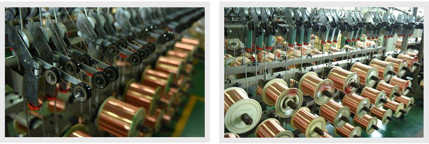 上海易初电线电缆有限公司
