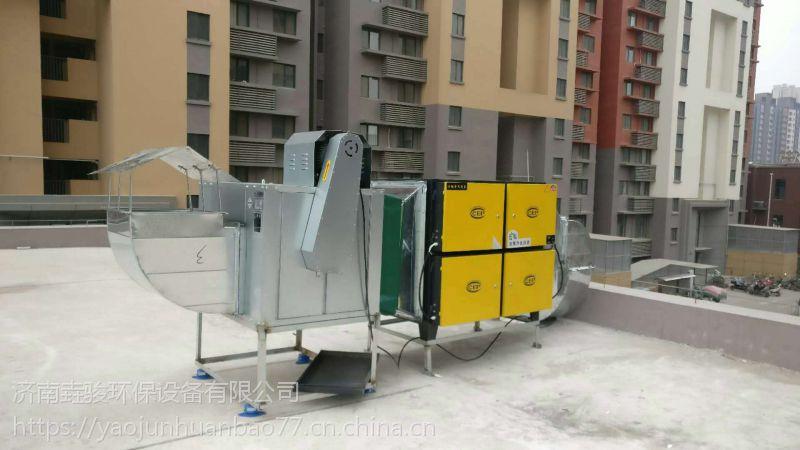 菏泽油烟净化器厂家