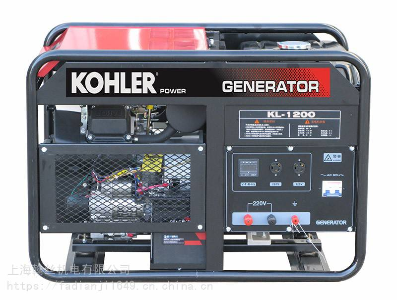 科勒20KW汽油发电机美国原装动力