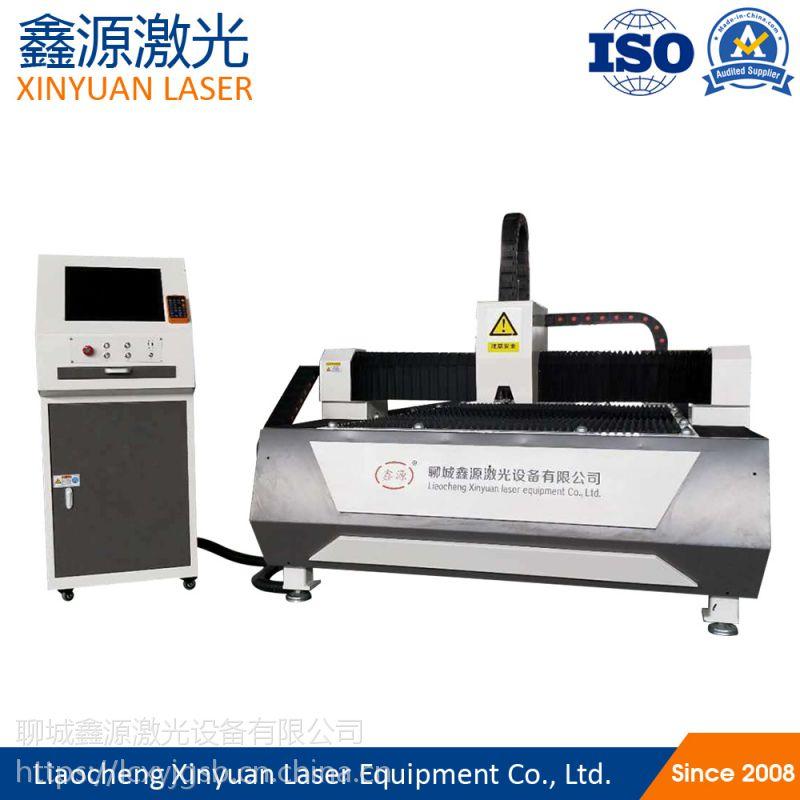鑫源G3015型不鏽鋼鍍鋅板切割機金屬光纖激光切割機